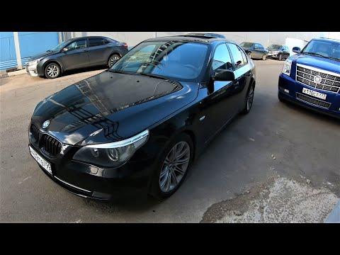 BMW E60 проблемы после покупки