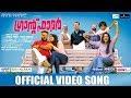 My Great Grandfather | Kannil Kannil | Official Video song | Jayaram | Divya Pilla | Aneesh Anwar