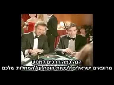 Are you sure You want to  Boycott Israel ??You should watch this video and then decide