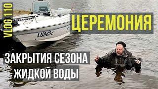 Жесть Упасть в ледяную воду на рыбалке в одежде и чуть не утонуть Рыбалка на судака