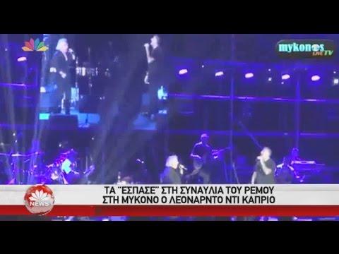 Star - Ειδήσεις 29.7.2016 - βράδυ