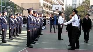 循道衛理聯合教會麗瑤堂基督少年軍檢閱式 11012009
