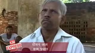 mainpuri hatya