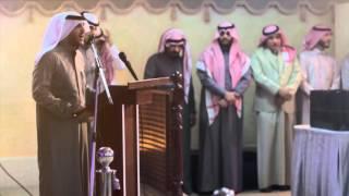احمد سيار يحيي حفل عضو المجلس البلدي محمد عايد المغيليث في الجبيل