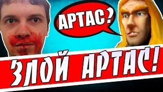ПАПИЧ ИГРАЕТ В ВАРКРАФТ 3