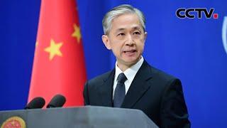 中国外交部:美国大选是美国内政 中方不持立场  《中国新闻》CCTV中文国际 - YouTube