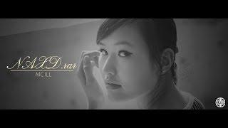 NẮNG ẤM XA DẦN . Rap Acoustic Remix (ft. Hải Cồ & Đạt SoD) [Official MV]