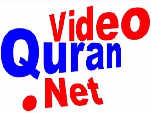 Persian Audio Quran Translation Mp3 Quran by VideoQuran.Net