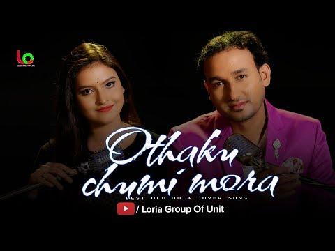 Othaku Chumi Mora || Ft. Sagar Lenka & Sonali Nanda || Odia Cover Song