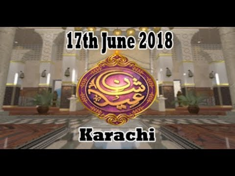 Shan-e-Eid (Karachi) - 16th June 2018 - ARY Qtv