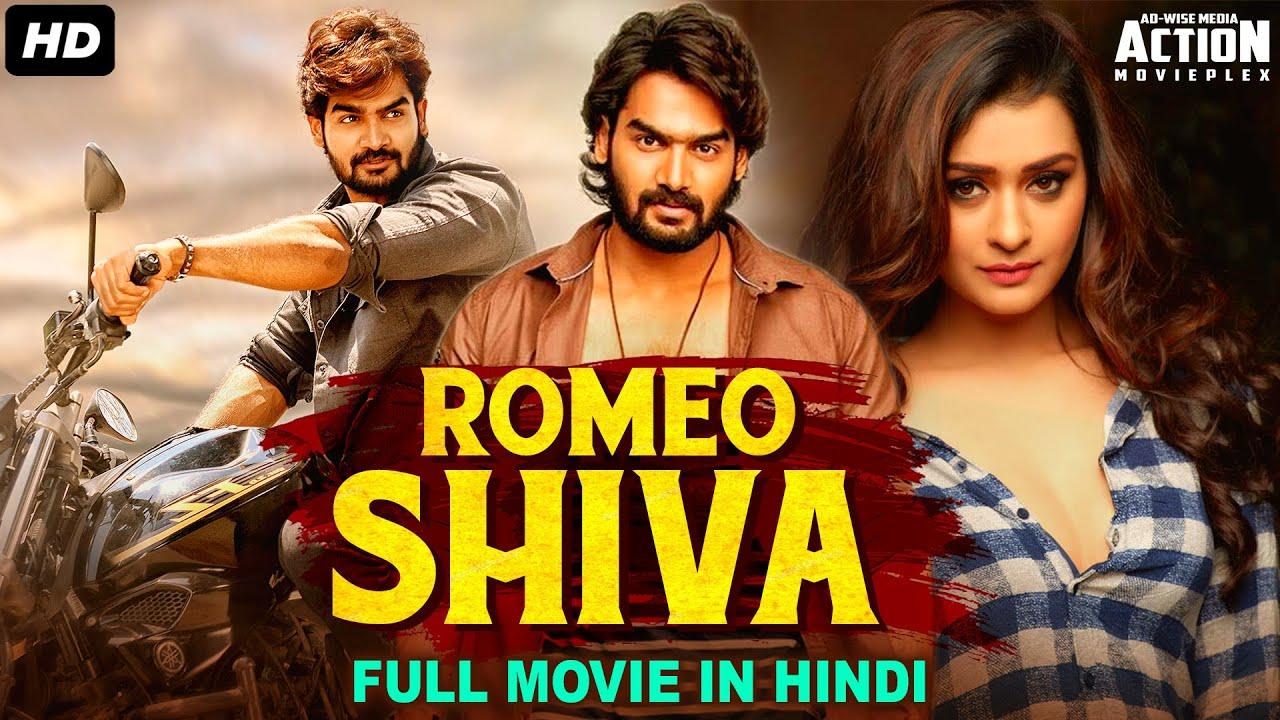 ROMEO SHIVA Full Hindi Dubbed Movie | Superhit Blockbuster Hindi Dubbed Full Action Romantic Movie