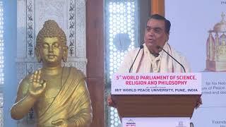 Valedictory Session- Speech By Speaker - Prof. Dr. Vishwanath D. Karad at 5th World Parliament