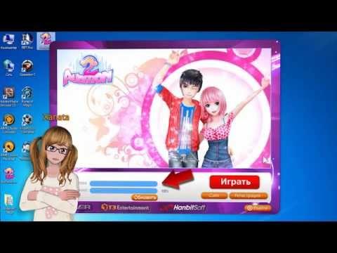 Audition 2 играть онлайн