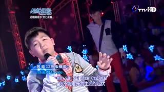 Video Myanmar Kid Singing Myo Gyi Song Ma Lar Par Nae 23.02.2013.m download MP3, 3GP, MP4, WEBM, AVI, FLV Agustus 2018