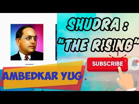 Shudra The Rising Song ( Jai Bhim)