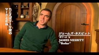 映画『ホビット』ピーター・ジャクソン ビデオブログ#3
