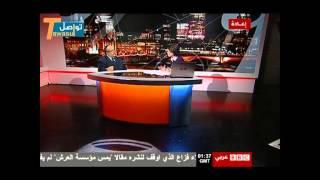 زعيم يهود مصراتة يطلبون العوده لليبيا