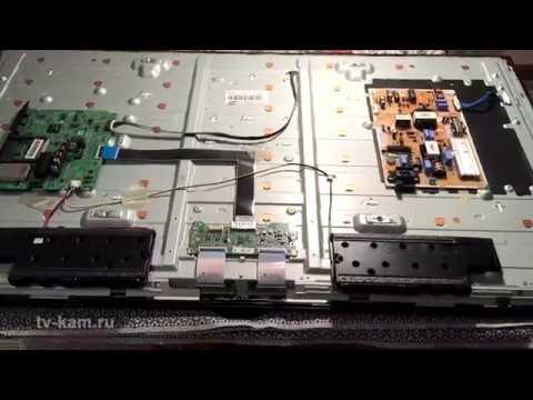 Ремонт телевизора Samsung UE46F5000 Не включается