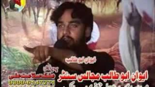 Zakir Waseem Abbas Baloch (Waqia Hur & Azan-e-Ali Akbar a.s) Narowal
