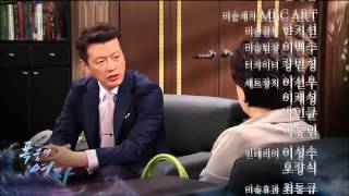 [Preview 따끈 예고] 20150505 lady of storm 폭풍의 여자 - EP.133