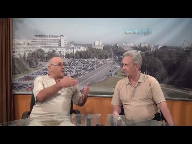 Н. Ищенко рассказал об общественных организациях Жуковского
