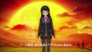 【歌ってみた】さらばかゆみ with 剣持【股間戦士エムズーン】