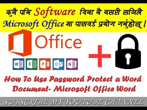 How To Use Password Protect a Word Document- Microsoft Office Word