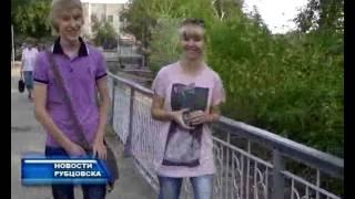 Новости Рубцовска (22.08.2012)