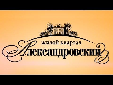 Открытый урок по русскому языку в 8-м классе по теме