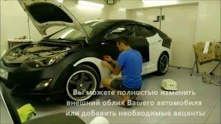 видео Автостайлинг виниловыми пленками