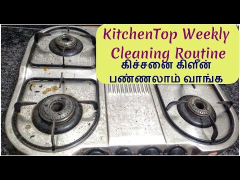 easy kitchen cleaning |Working woman weekly cleaning routine|Kitchen tips in tamil