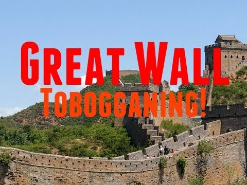 China Travel Documentary: Tobogganing Down the Great Wall of China, Amazing Descent!