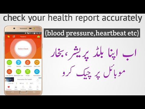 Check Your Blood Pressure,pulse Rate,heartbeat On Mobile