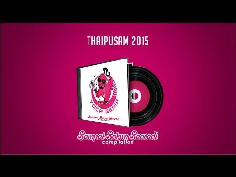 Thaipusam 2015 - Sampai Salam Saavadi,Vocagenie Compilation Album Snippets Of All Tracks.
