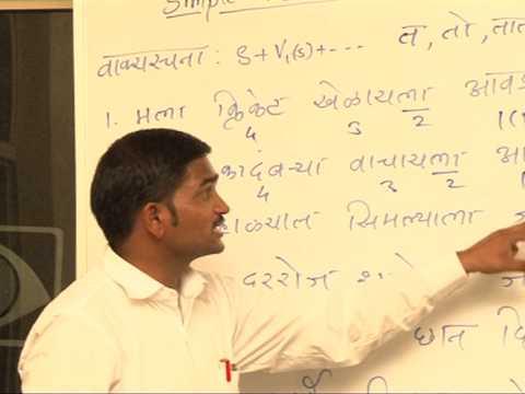 spoken-english-videos-through-marathi.speaking-english-videos-in-marathi.-tense