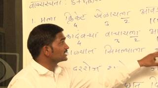 Spoken English videos through Marathi.Speaking English videos in Marathi. Tense