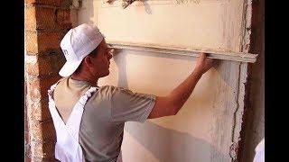 Штукатурка стен под покраску или обои своими руками