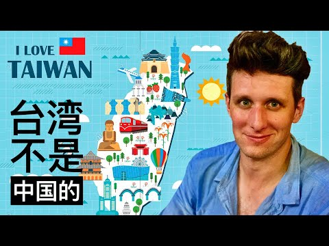 Taiwan is a Country (even if you wish really hard it wasn't)