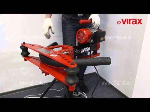 Трубогиб электрогидравлический VIRAX 3/8 -1/2 -3/4 -1 -1.1/4 -1.1/2 -2