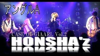 HONSHA'z(GLAY COPY BAND) LIVE 2018/3/11 アングルA