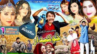 Chokidar - Pakistani Pushto Comedy Movie - A K Khan Films