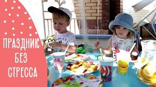 видео фуршет для детей на день рождения