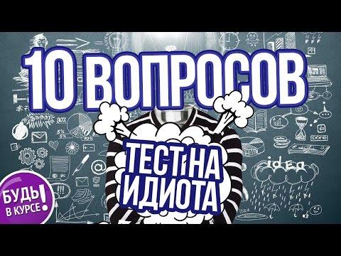 Dima Bulushev-Welcome to Kickscootershop/Scooteringиз YouTube · С высокой четкостью · Длительность: 2 мин38 с  · Просмотры: более 10000 · отправлено: 28.08.2017 · кем отправлено: KICK SCOOTER SHOP