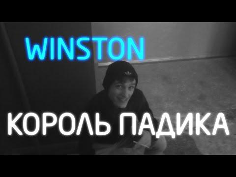 обзор сигарет Winston Superslims чёто Ментол