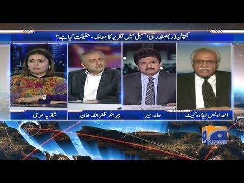 Capital Talk - 10 October 2017 - Geo News