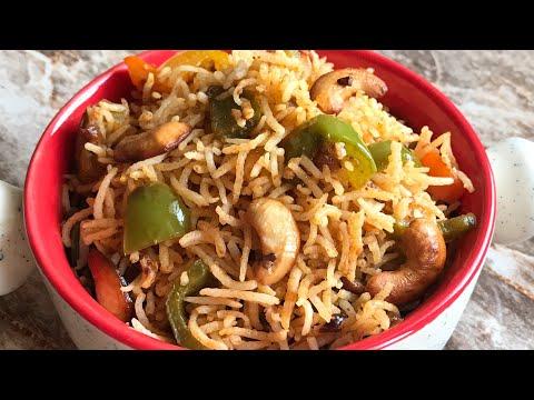 Capsicum masala rice recipe capsicum pulao recipe easy lunch box recipes