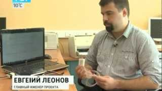 Cardio-Control на  телеканале Россия-1, программа Утро России.