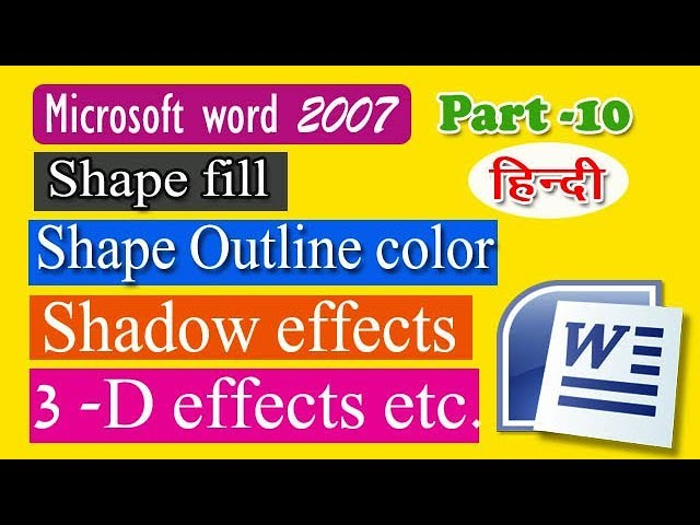 Use Shape fill, Shape Outline color, Shadow effects, 3 -D effects -MS word 2007 (Part -10)