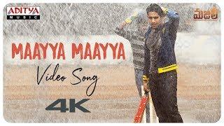 Telugutimes.net Maayya Maayya Video Song