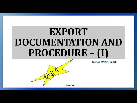 Export documentation and Procedure in Hindi